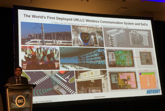 ISSCC2019大会组委会开场介绍新岸线EUHT-5GURLLC技术