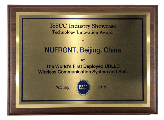 ISSCC2019大会颁发给新岸线公司的技术创新奖状