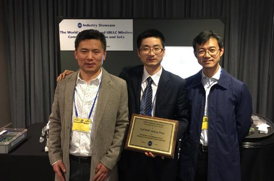 新岸线公司参会代表(左起:阎德升、杨利博士、雷俊博士)